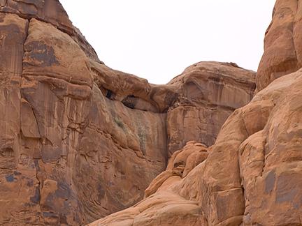 Split Bottom Arch, Southwestern Area, Arches National Park, Utah