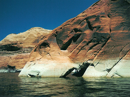 Alice J Arch, Glen Canyon, Glen Canyon National Recreation Area, Utah