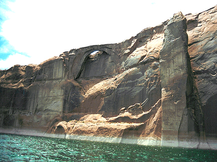 Eye Arch, Glen Canyon, Glen Canyon National Recreation Area, Utah