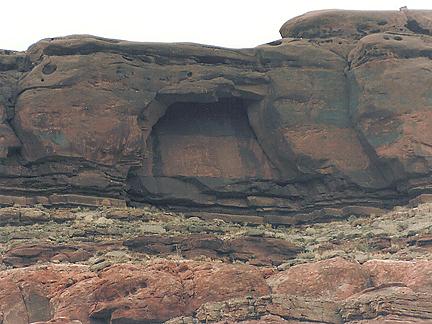 Boat Ramp Arch, South of Potash near Moab, Utah