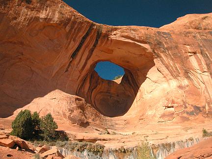 Bowtie Arch, Bootlegger Canyon near Moab, Utah