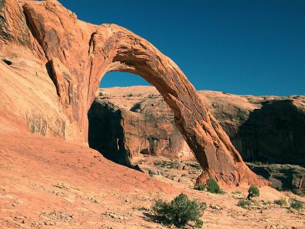 Corona Arch, Bootlegger Canyon near Moab, Utah