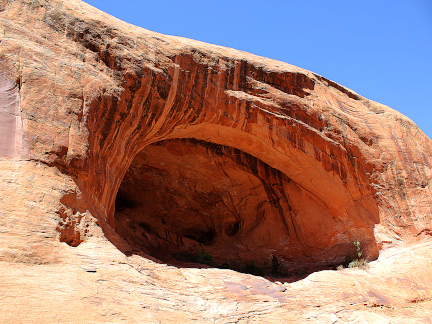 Magic Theater Arch, Kane Springs Canyon west of Moab, Utah