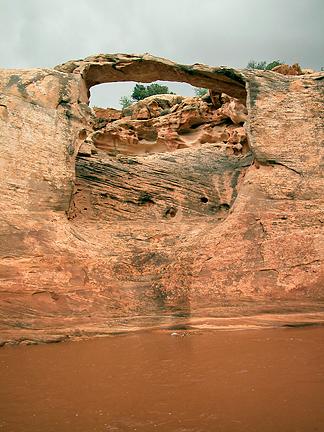 Big Arrowhead Arch, White Canyon, San Juan County, Utah