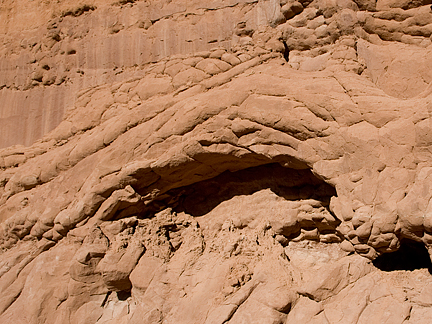 Box Canyon Arch 1, South of Promise Rock, Cannonville, Utah